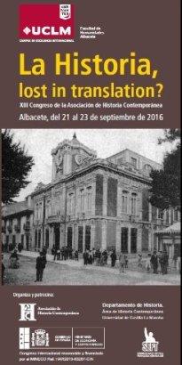 La Historia lost in translation
